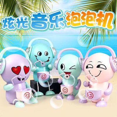 全自动吹泡泡机灯光音乐网红儿童玩具女孩男表情包小熊美国队长