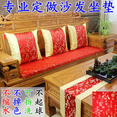 【定制3天发货】定做高密度海绵中式红木沙发坐垫实木沙发防滑垫