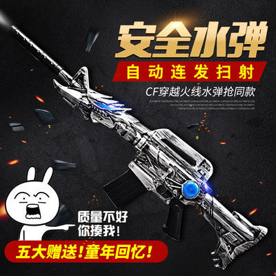 儿童m4雷神水弹抢玩具枪穿越火线电动连发无影火麒麟AK47阻击男孩