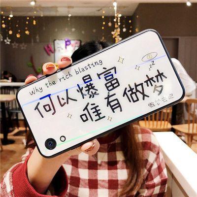 oppor9m手机壳玻璃壳r9tm女韩版r9s社会男r9sk可爱r9st情侣防摔