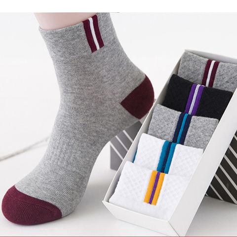 【臭脚包退】秋冬袜子男士中筒袜四季短袜防臭商务秋冬袜