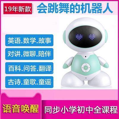 小童小胖智能陪伴机器人早教机学习机故事机儿童玩具教育WIFI对话