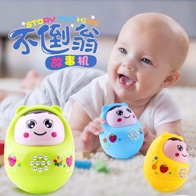 婴儿玩具不倒翁6到12个月5有声会动0一1岁3宝宝益智早教启蒙儿童9