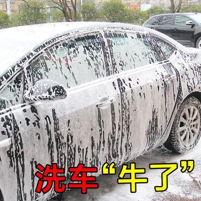 洗车液水蜡白车强力去污上光专用洗车泡沫汽车套装清洗剂清洁用