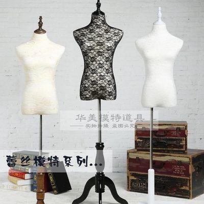 包邮橱窗人体婚纱服装店女装模特道具女半身包蕾丝模特展示衣架