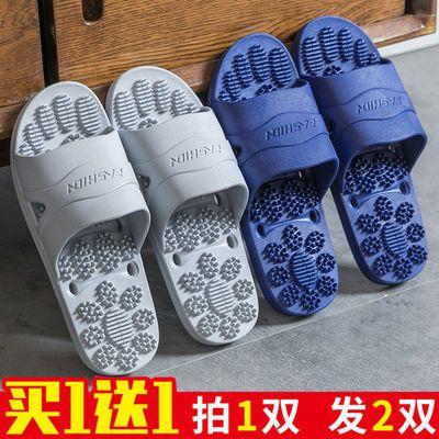 买一送一按摩拖鞋男士足底穴位防滑观聚居家拖鞋女夏网红拖鞋女夏