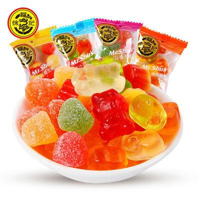 【爆款】徐福记橡皮糖500g果汁软糖qq糖小孩子糖果150g零食儿童