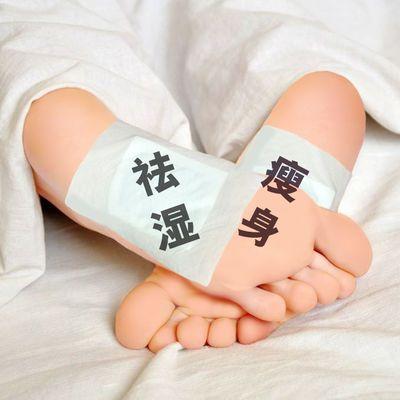 老北京足贴排毒祛湿通络养颜减肥助睡眠养生艾草足底贴去湿气脚贴
