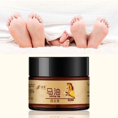 日本马油脚气膏特效去除脚臭脚痒脚脱皮脚汗烂脚丫开裂止痒膏特效