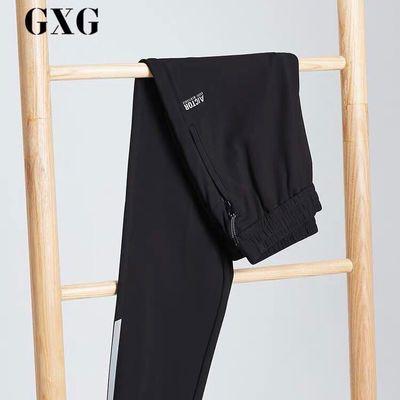 GXG男装 2019年春季新品韩版潮流黑色束脚运动长裤休闲裤男