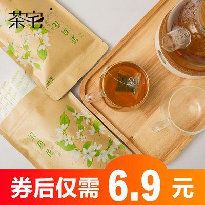 茉莉花茶包袋泡茶一次性茉莉绿茶包25/50/100包红茶包花草茶包