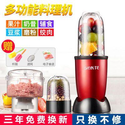 多功能料理机粉碎机小型辅食机婴儿绞肉机家用豆浆果汁榨汁机迷你
