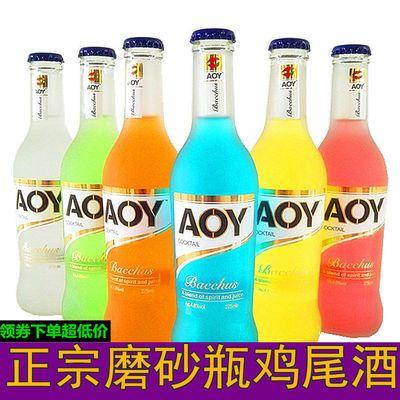 【抖音同款】奥亚特AOY鸡尾酒学生女士低度酒果味洋酒275ml多规格