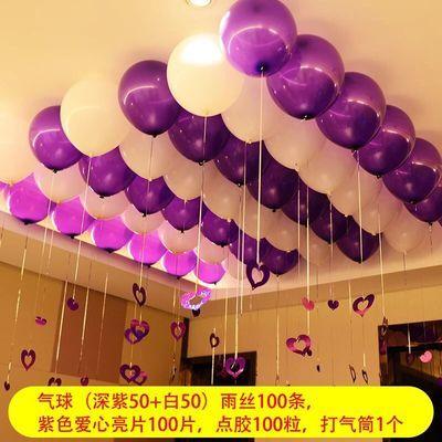 网红气球100个加厚气球套装结婚用品婚房布置生日派对气球装饰