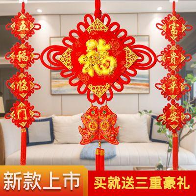 新款中国结结婚喜字新年开业客厅挂件乔迁喜庆厂家直销批发定制