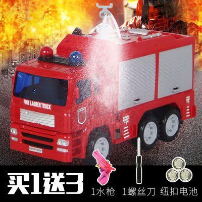 可喷水大号消防车玩具儿童惯性工程车仿真云梯男孩玩具车汽车模型