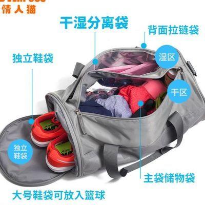 健身包男女运动训练包干湿分离旅行行李包单肩手提斜跨圆筒篮球包