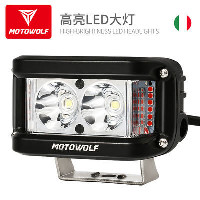 摩托车射灯超亮led前大灯外置12V爆闪辅路灯电动车改装件开道车灯