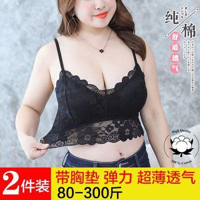 230斤大码内衣女美背文胸薄款蕾丝性感抹胸裹胸无钢圈吊带背心女