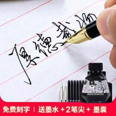 英雄钢笔美工笔弯头男女学生用成人练字书写书法笔送礼定制刻字笔