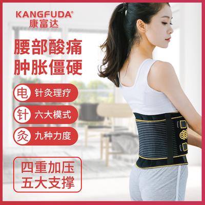护腰带腰椎间盘腰疼腰痛腰肌劳损医用腰托男女自发热加热四季通用
