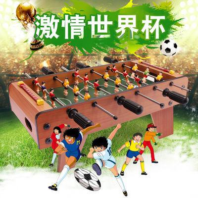 儿童玩具3-6周岁7男童8小孩子益智4智力9-10-11-12男孩5生日礼物