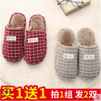买一送一冬季家居家用卧室内棉拖鞋女外穿情侣包跟防滑棉拖鞋男士