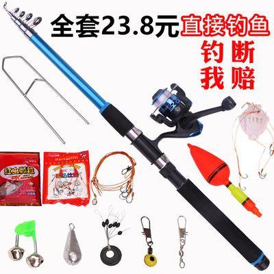 海竿套装钓鱼竿甩竿抛竿远投竿海钓竿海杆鱼杆渔具全套直接钓鱼