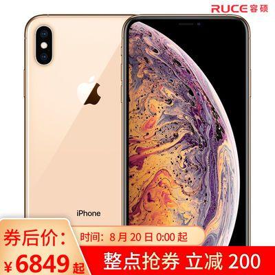 【全新國行正品帶票】iPhone Xs Max 全網通蘋果手機【預售:成團后4天內發完】