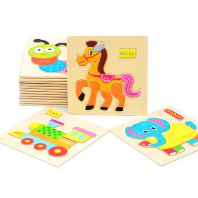10片装木制拼图卡通动物立体早教益智0-6岁小孩宝宝积木儿童玩具