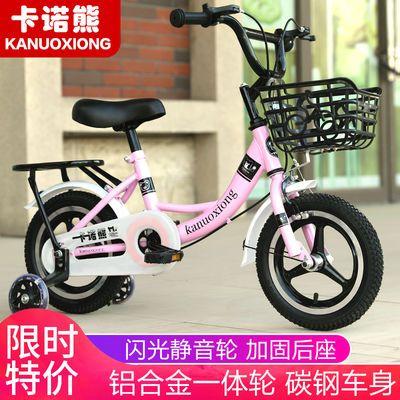 儿童自行车女孩单车公主2-3-4-6-7-8-9-10岁童车小孩男宝宝脚踏车