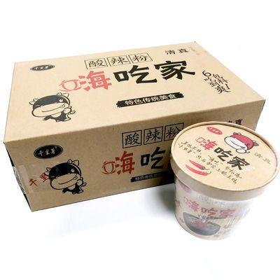 千里薯 嗨吃家酸辣粉 6桶装整箱重庆方便粉丝米线 速食网红薯泡面