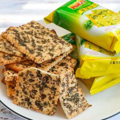 【批发5斤约436片】紫菜海苔薄脆早餐饼干散装零食多规格350g起
