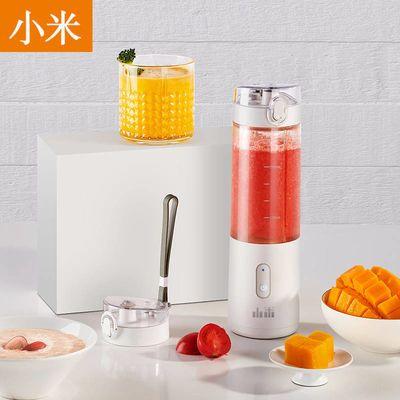 小米榨汁机家用全自动果蔬多功能迷你小型便携式充电学生果汁机