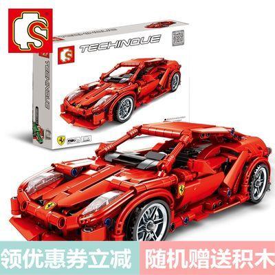森宝积木机械密码法拉利玩具回力赛跑汽车拼装模型乐高701501科技