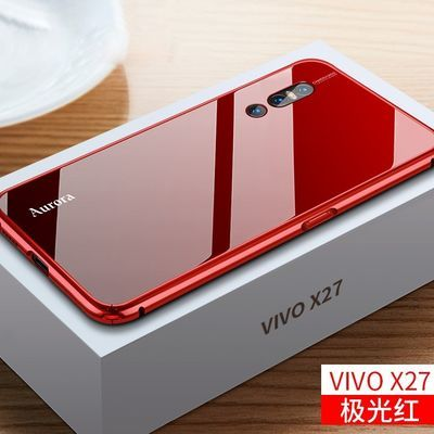 vivox27手机壳vivo x27金属边框vovix防摔玻璃全包保护套网红女款