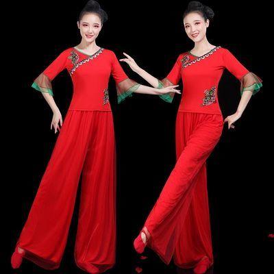 秧歌服演出服2019新款夏季中老年广场舞套装民族风舞蹈服装女成人