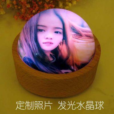 创意生日礼物少女心ing发光水晶球定制照片男送女朋生友生浪漫