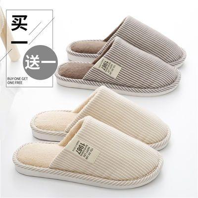 买一送一冬季家居家用防滑保暖棉拖鞋女情侣学生时尚拖鞋男春秋季