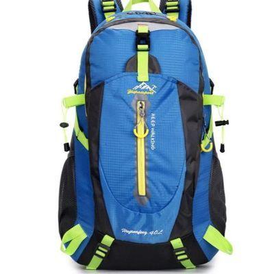 户外旅行背包女大容量双肩包男休闲电脑书包潮骑行登山包防水40L