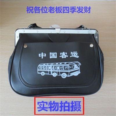 包邮中国客运包售票员专用包公交车卖票包斜挎收钱包男女生意包票