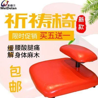 天主教祈祷椅 跪膝祈祷辅助椅子 祈祷垫 宗教礼仪用品 教堂用品