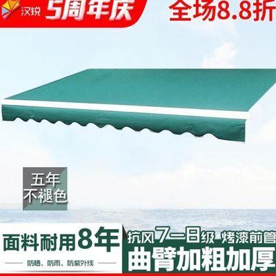 雨棚遮阳棚阳台遮阳蓬户外帐篷伸缩式雨篷加厚铝合金停车棚遮雨棚