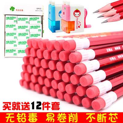 无毒儿童铅笔套装小学生铅笔红木大皮头HB六角铅笔刀橡皮学习用品