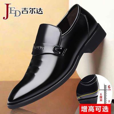 吉尔达男鞋商务正装男士皮鞋透气内增高皮鞋男休闲舒适上班鞋