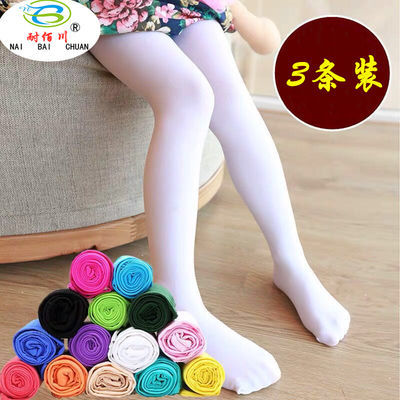 【3条装】儿童踩脚舞蹈袜春秋夏薄款白色打底裤小女孩连裤袜丝袜