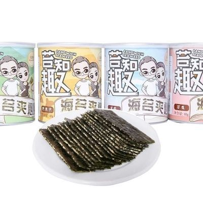抖音网红零食苔知趣夹心海苔40克罐装芝麻花生巴旦木炒米海苔零食