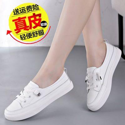 真皮小白鞋女秋季新款板鞋浅口学生百搭透气一脚蹬懒人鞋平底单鞋