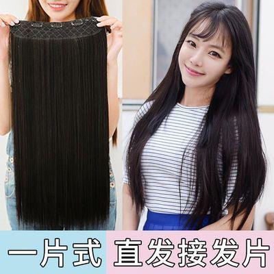 假发女长直发隐形无痕一片式接发片仿真发直发片网红接长发假发片