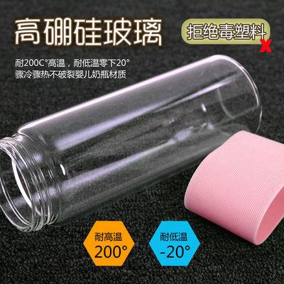 玻璃mini